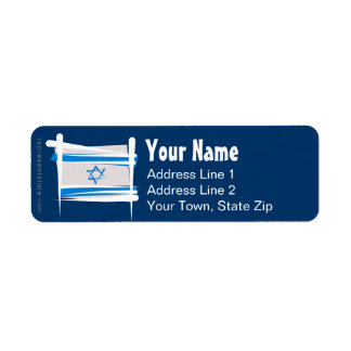 Israel Brush Flag Label