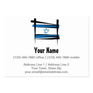 Israel Brush Flag Large Business Card