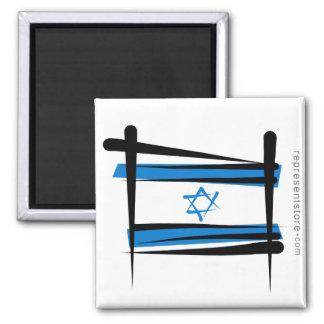 Israel Brush Flag Magnet