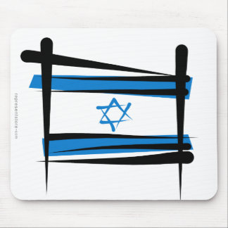 Israel Brush Flag Mouse Pad