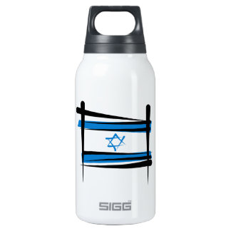 Israel Brush Flag SIGG Thermo 0.3L Insulated Bottle