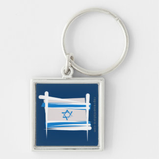 Israel Brush Flag Silver-Colored Square Keychain