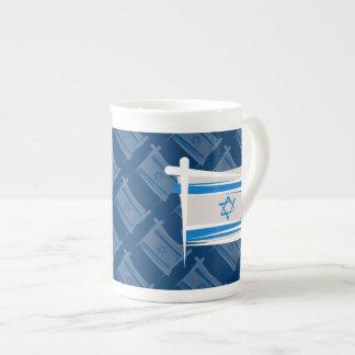 Israel Brush Flag Tea Cup