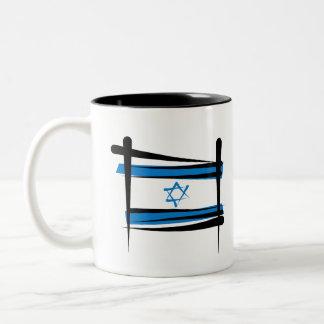 Israel Brush Flag Two-Tone Coffee Mug