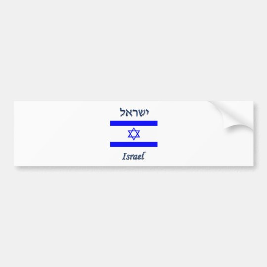 Israel Bumper Sticker