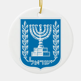 ISRAEL*- Christmas Ornament / קישוט חג מולד ישראל