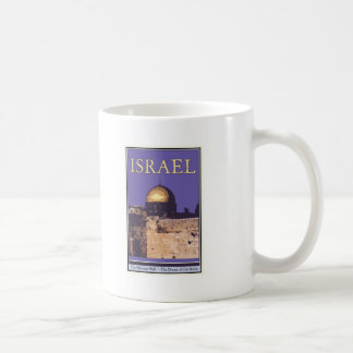 Israel Classic White Coffee Mug