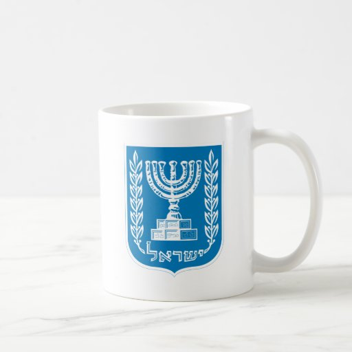 Israel Coat of Arms detail Coffee Mug