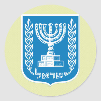 Israel Coat of Arms detail Sticker