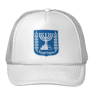 Israel Coat of Arms Hat