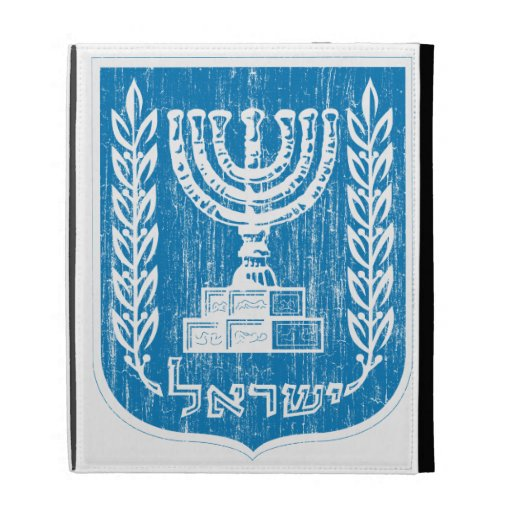 Israel Coat Of Arms iPad Cases
