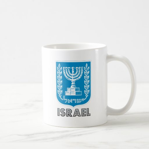 Israel Coat of Arms Mugs