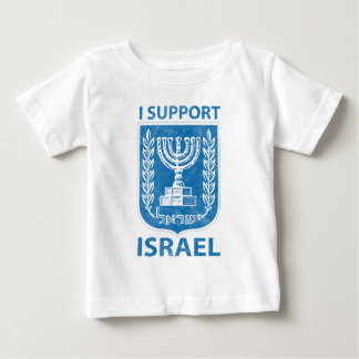 Israel Coat of Arms VIntage Baby T-Shirt
