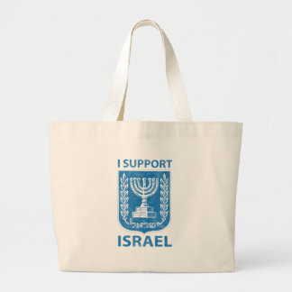 Israel Coat of Arms VIntage Canvas Bag
