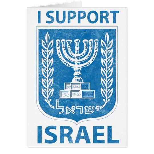 Israel Coat of Arms VIntage Card