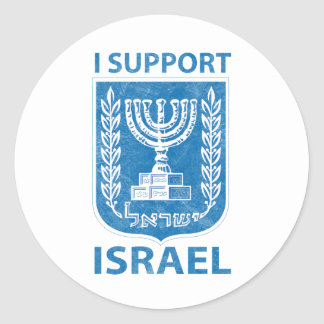 Israel Coat of Arms VIntage Classic Round Sticker