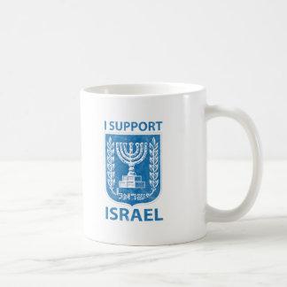 Israel Coat of Arms VIntage Coffee Mug