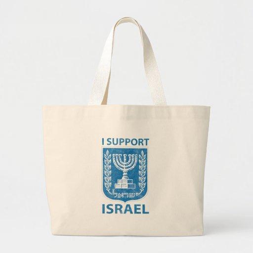 Israel Coat of Arms VIntage Jumbo Tote Bag