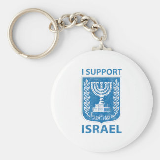 Israel Coat of Arms VIntage Keychain