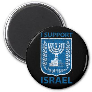 Israel Coat of Arms VIntage Magnet