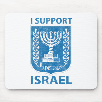 Israel Coat of Arms VIntage Mouse Pad