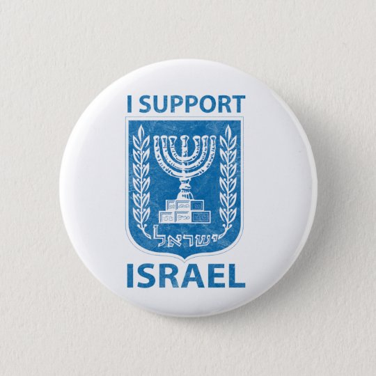 Israel Coat of Arms VIntage Pinback Button
