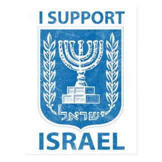 Israel Coat of Arms VIntage Postcard