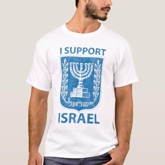 Israel Coat of Arms VIntage T-Shirt