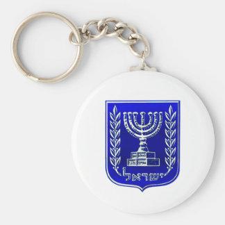 Israel Crest Key Chains