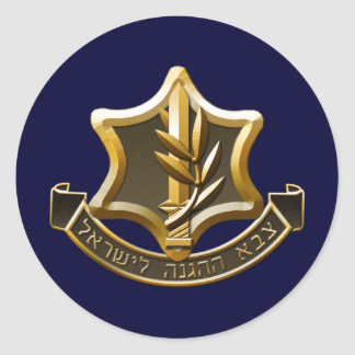 Israel Defense Forces Classic Round Sticker