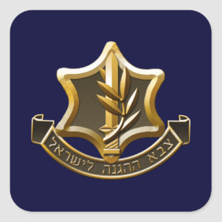 Israel Defense Forces Square Sticker