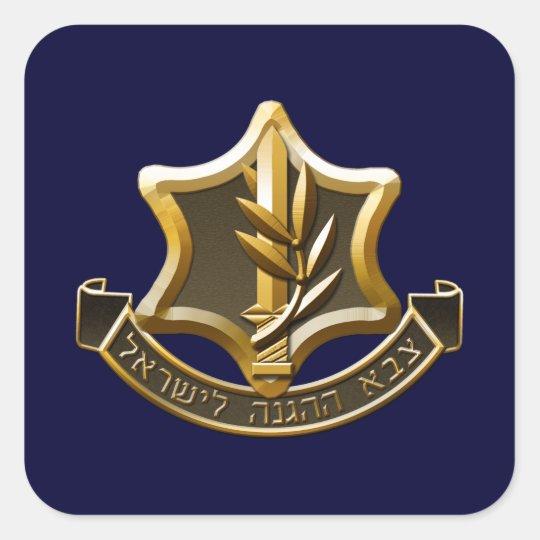 Israel Defense Forces Square Sticker