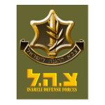 Israel Defense Forces Tarjeta Postal