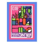 Israel - Education Stamp Postcards