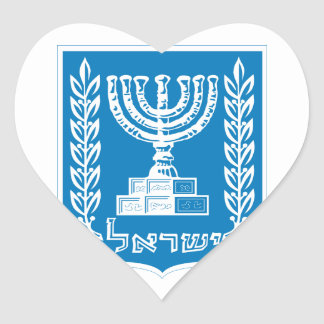 israel emblem heart stickers