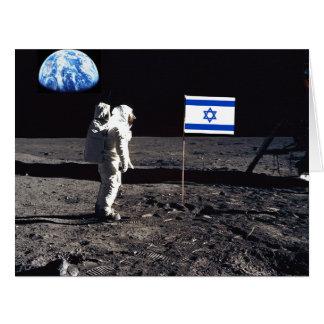 Israel en la luna tarjeta