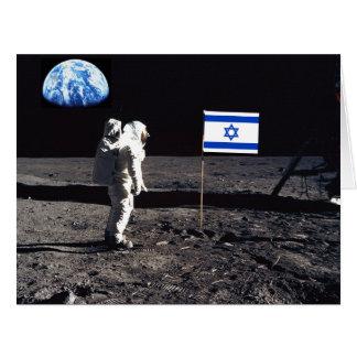 Israel en la luna tarjeta de felicitación grande