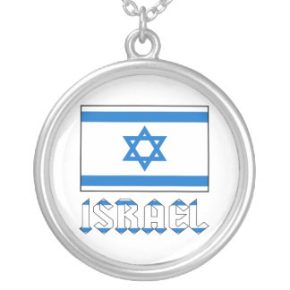 Israel Flag and Name Round Pendant Necklace