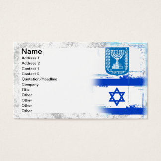 Israel Flag and Seal Business Card
