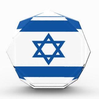 Israel Flag Award