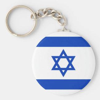 Israel Flag Basic Round Button Keychain