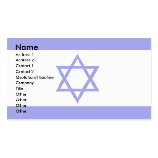 Israel Flag Business Card