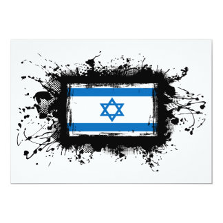 Israel Flag Card
