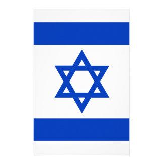 Israel Flag Custom Stationery