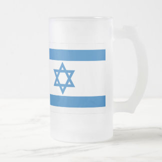 Israel Flag Frosted Glass Beer Mug
