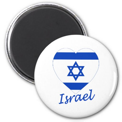 Israel Flag Heart 2 Inch Round Magnet