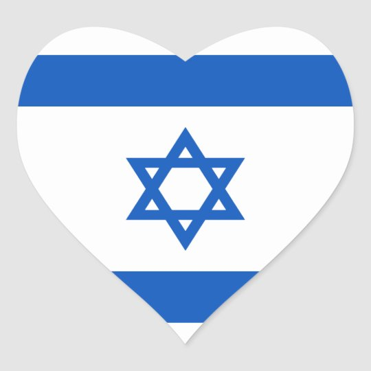 Israel Flag Heart Sticker