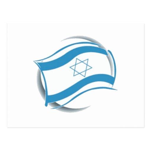 ISRAEL FLAG - modern rendering Postcard