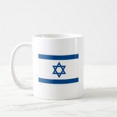 Irsael Jewish Mug