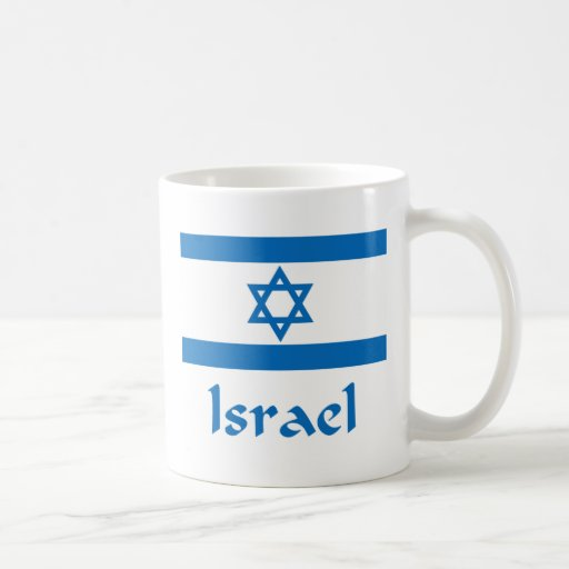 Israel Flag Coffee Mug